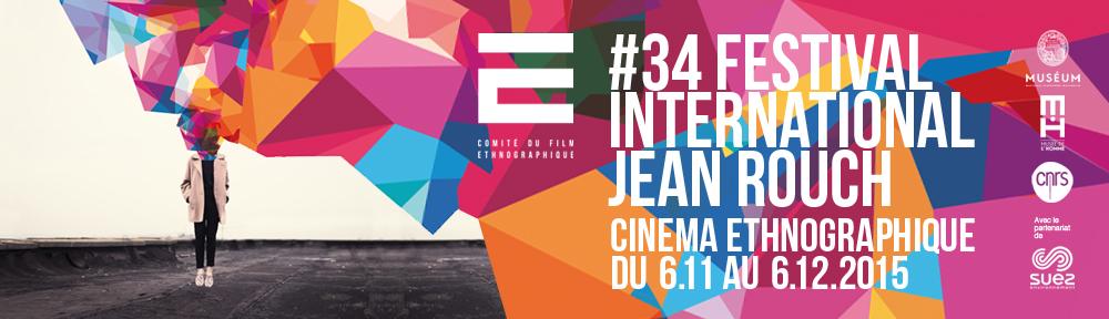 Comité du Film Ethnographique – Festival Jean Rouch